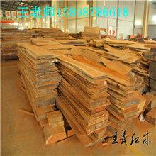王义红木酸枝架子床,自然美王义红木老挝大红酸枝双人床图片