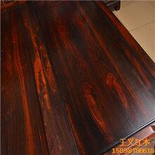 王义红木红木双人床,济宁新款式老挝大红酸枝双人床图片