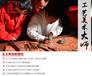 菏澤王義紅木只做正宗大紅酸枝辦公桌,古典書桌