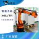 國產自動化工業機器人廠家定制批量生產6軸機械臂沖壓機器人