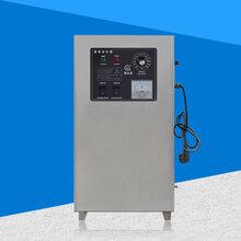 HY-005-10A臭氧发生器一体机空气源