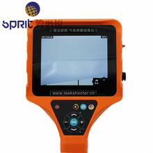 氣密性監測儀超聲波檢漏儀可視化檢漏儀高精密氣體檢漏儀圖片