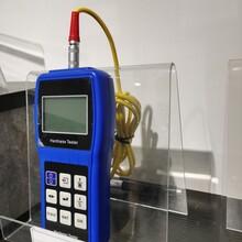 里氏硬度計便攜式里氏硬度計廠家直銷圖片