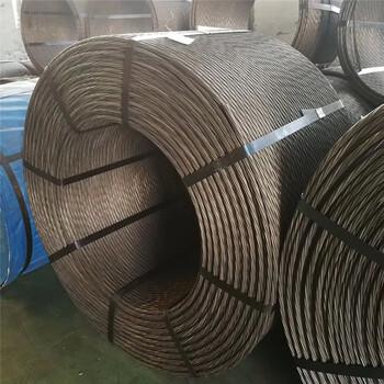 永吉县供应1乘7拉力1860预应力15.2钢绞线