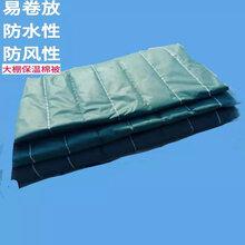 厂家直销蔬菜大棚保温棉被防水防风防雨大棚保温棉毡图片
