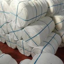 园林养护物资绿化树土球捆扎布条砂锅瓷器无纺布布条图片
