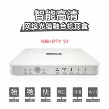 2019新款dtmb数字电视,IPTV,安卓盒子,多功能机顶盒