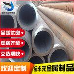 销售316工业不锈钢无缝管316不锈钢装饰制品用管316不锈钢管