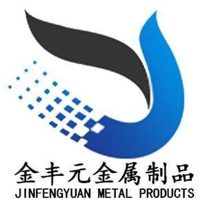 无锡金丰元金属制品齐发国际