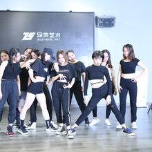 广州舞尚界足声艺术舞蹈培训学校机构:学舞蹈有什么好处?