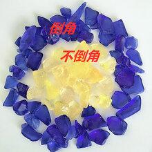 厂家供应彩色玻璃砂人造石板材点缀用彩色不规则玻璃砂图片