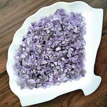 供应天然水晶碎石消磁用紫色水晶碎石图片