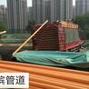 MPP单双壁波纹管MPP实壁管_CPVC电缆保护套