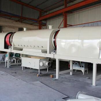 椰殼果殼木屑連續炭化機產量大效率高炭化機連續環保炭化機