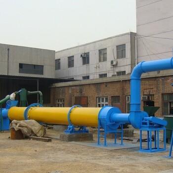 農村扶貧項目全自動木炭機整套設備秸稈制炭機稻殼木炭機燒烤炭制造設備