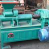 全自动木炭成型机兰炭粉制棒机木炭粉制棒机多功能木炭机