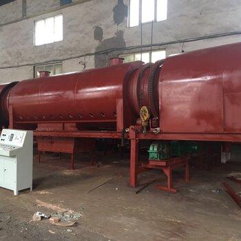供应环保连续式木屑炭化炉全自动稻壳炭化机价格大型连续式炭粉炭化设备