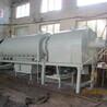 木屑炭化機