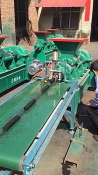 140型廢炭渣制棒機,煤粉炭粉制棒機煤棒機價格