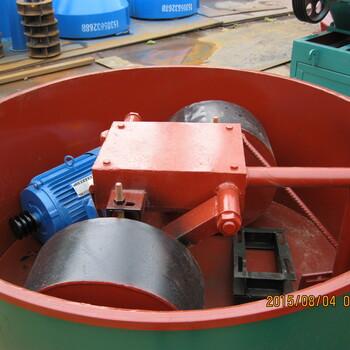 加工輪碾攪拌機電動干粉砂漿攪拌機小型滾筒攪拌機環保粉末混合器