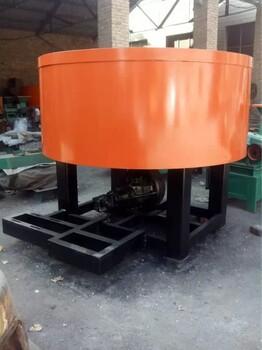 炭粉搅拌机轮碾混料机混合搅拌轮碾机平口全自动干粉搅拌机