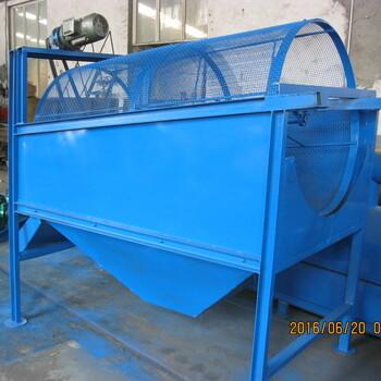 筛分效率高笼式滚筒筛锯末滚筒筛分机采沙场专用移动型滚筒筛