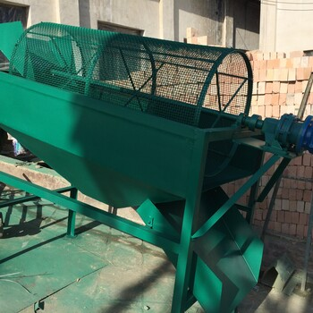 锯末木屑筛分机滚筒式筛分机有机肥筛分机肥料圆筒筛分机