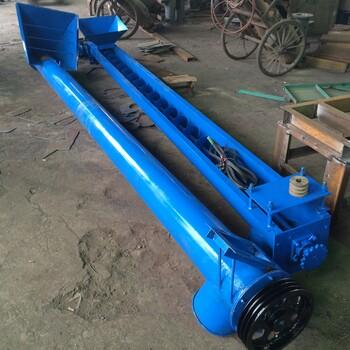 批发定制各种型号无缝钢管螺旋输送机304不锈钢螺旋提升送料机