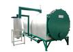 機制炭化爐氣流式椰殼炭化爐臥式木炭炭化爐煙氣凈化節能環保