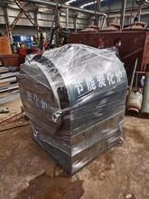 中小型家庭式炭化炉青冈木荔枝木炭化炉多功能炭化炉图片