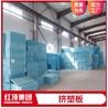 亳州外墙保温材料涡阳