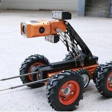 河南省省CCTV检测机器人,管道检测机器人。图片