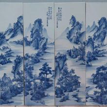 山水纹瓷板画价格与快速拍卖行情图片