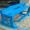供应1米脚踏剪板机裁板机手动简易型铸铁铸钢结实耐用剪板机