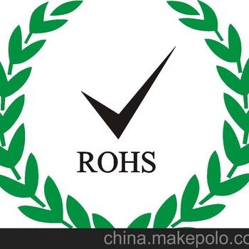 中國ROHS產品及標準