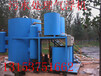 污水处理小型设备化工废水处理设备