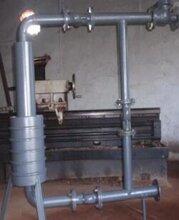 燃油燃氣鍋爐,燃油燃氣節能設備產生新能源藍火氣體