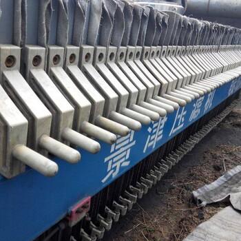 济宁三丰二手设备二手厢式压滤机设备