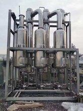 全国购销二手蒸发器质量