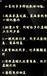 拼多多小象店群軟件-下單采購軟件一鍵下單一鍵拍單自動發貨