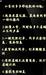 拼多多店群軟件無限開后臺代理加盟,小象軟件自動采集上貨拍單