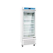 阴凉冷藏柜图片