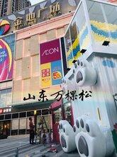 青和文化传播有限公司卡通扭蛋机巨型扭蛋机厂家定制