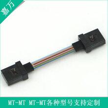 嘉万厂家直销12芯MT-MT多模短纤跳线用于QSFP模块光纤跳线