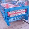 彩钢压瓦机设备