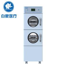 医疗干燥设备电柜智能器械干燥柜
