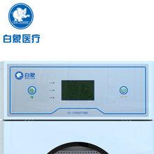 器械干燥柜白象医疗医用干燥柜