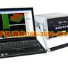 保证正品探伤研究专用仪器EEC-96++阵列涡流检测仪