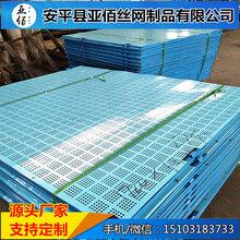 建筑工地防拋網爬架防護板鍍鋅鋼板爬架網圖片