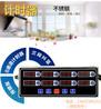 廣州索曼CAL-8B八通道計時器批發商業定時器廚用定時器計數器